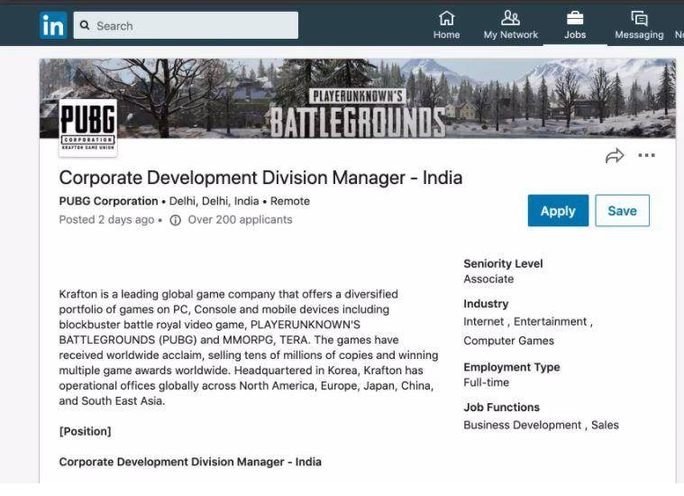 PUBG Mobile Unban in India Latest News