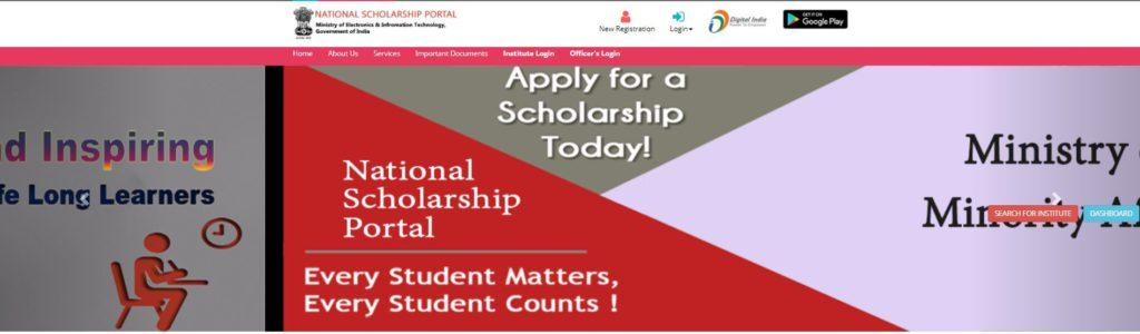Pre/Post Matric Scholarship 2020-21