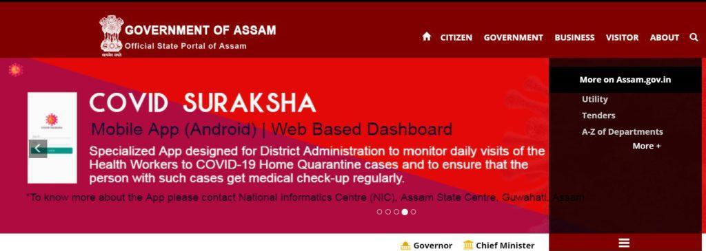 NHM Assam Sneha Sparsh Scheme 2021