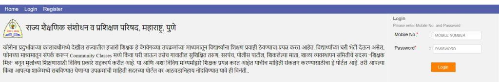 FYJC Class 11th Online Classes Maharashtra