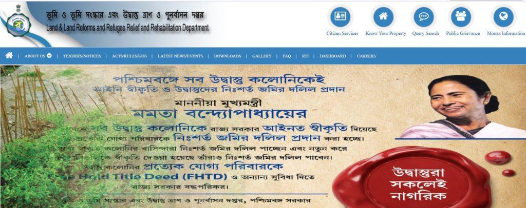 Banglarbhumi Online Registration 2021