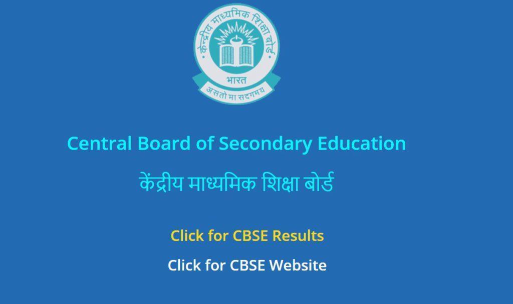 CBSE Single Girl Child Scholarship Scheme 2020-21