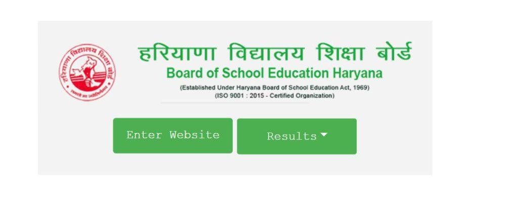 Haryana HTET 2021