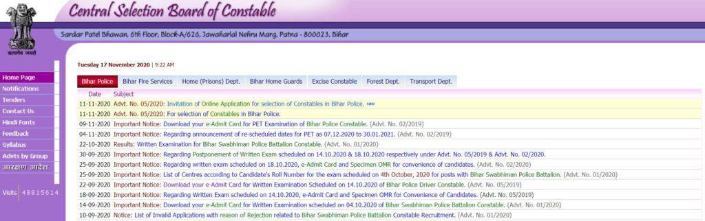 Bihar 8000 Police Constable Bharti 2021