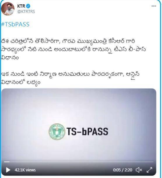 TS bPASS Website (Portal) tsbpass app download