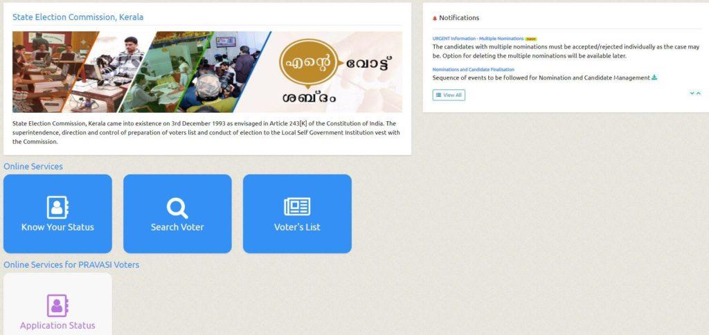 Kerala Local Body Elections 2020