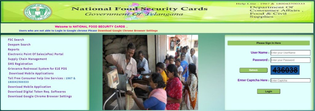 Check District Wise Ration Card List Status