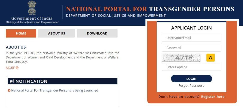 National Portal for Transgender Persons