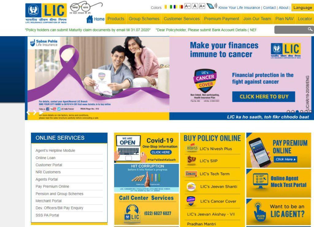 LIC Aadhaar Shila Yojana   Policy Eligibility, Calculator, Benefits, Apply, Online Registration Form 2021