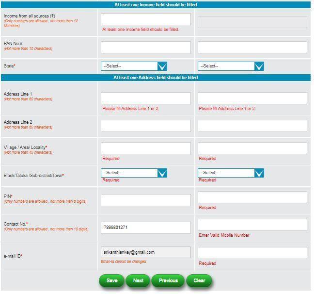 SBI Vidya Lakshmi Scheme Official Website