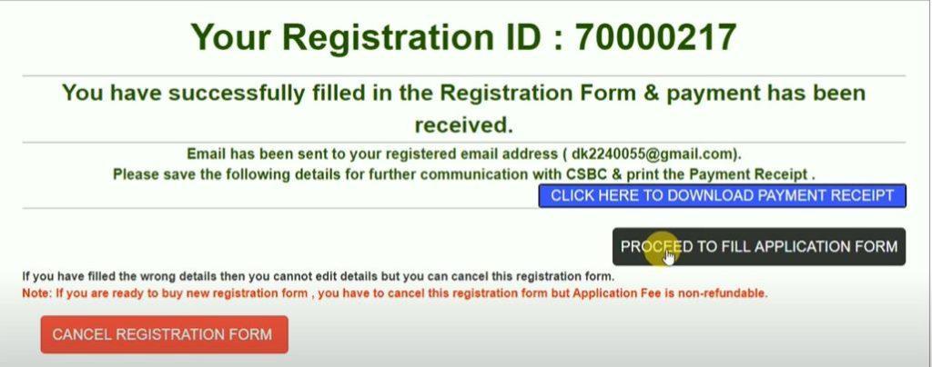 Bihar Constable (8000 Sipahi) Recruitment