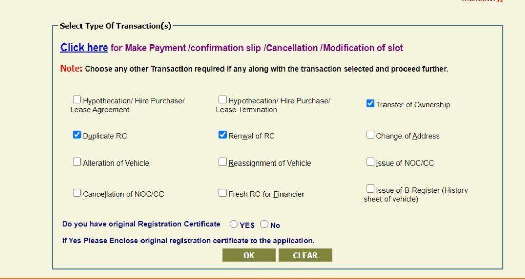 TS Renewal of Driving license