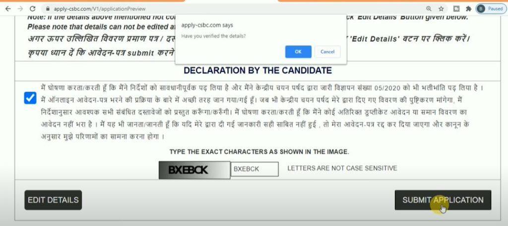 Bihar Constable (8000 Sipahi) Online Registration Form