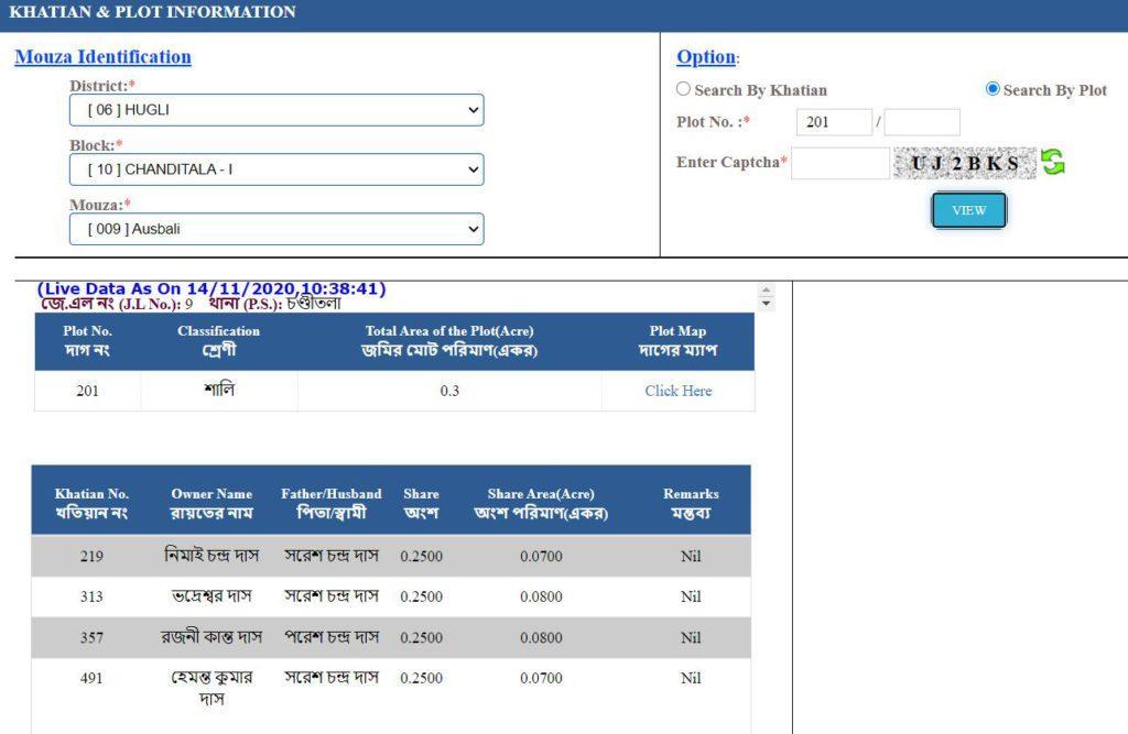 West Bengal Land Records Portal