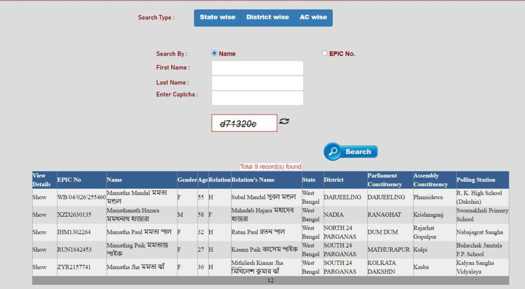 Search and Check Your Name in WB Voter List PDF