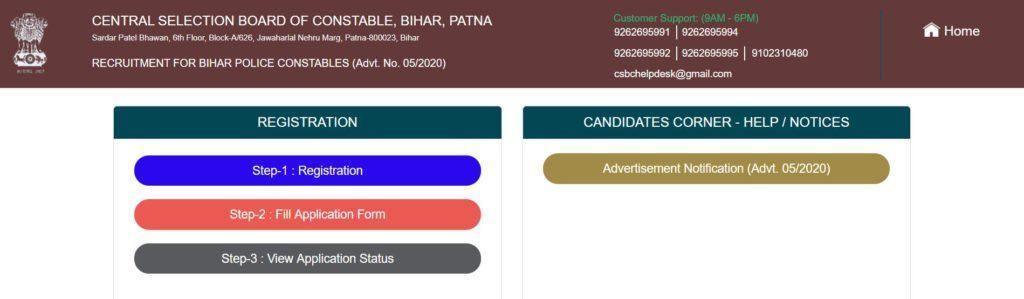 Bihar Constable Recruitment