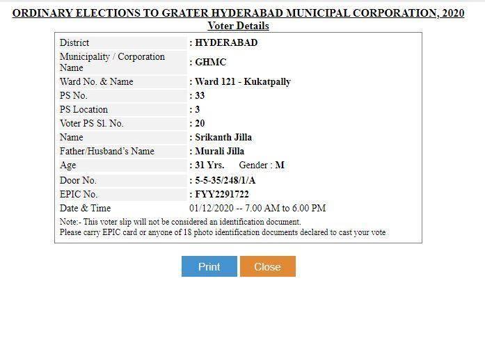 Telangana State GHMC Voter Slip Download