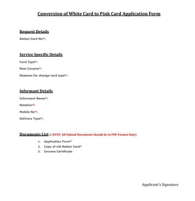 Conversion of White Card to Pink Card Form
