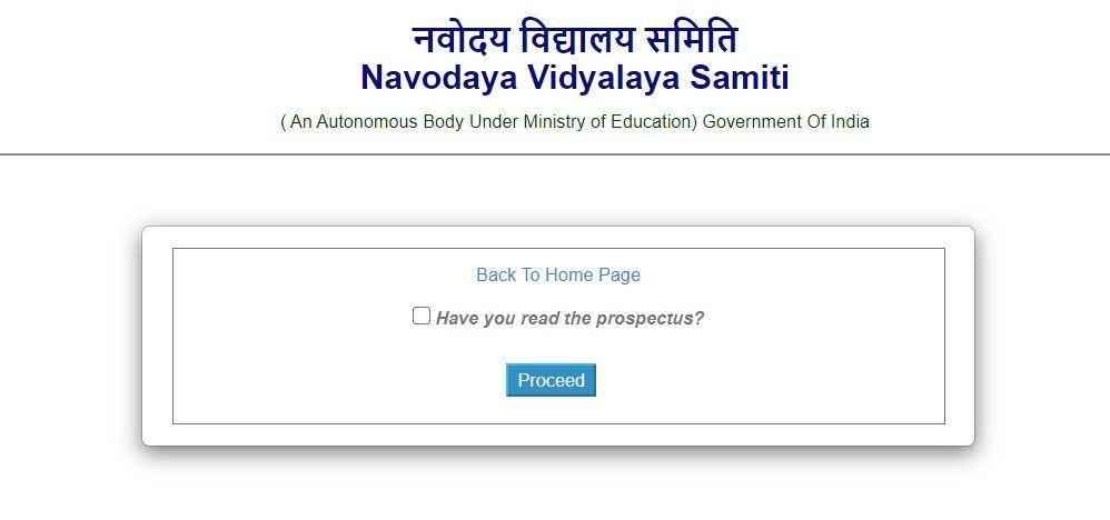 Jawahar Navodaya Official Website