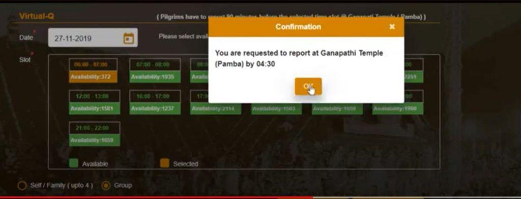 Sabarimala Online Services | Prasadam, Virtual queue Booking 2021,Date,New Registration, Login on Sabrimalaonline portal