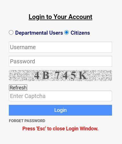 Banglarbhumi Login Page