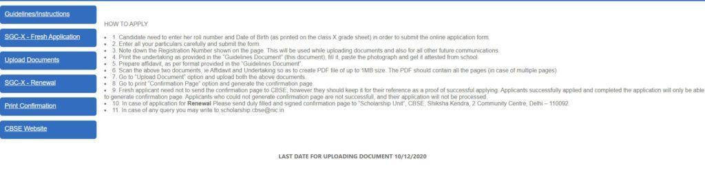 CBSE Single Girl Scholarship Online Registration