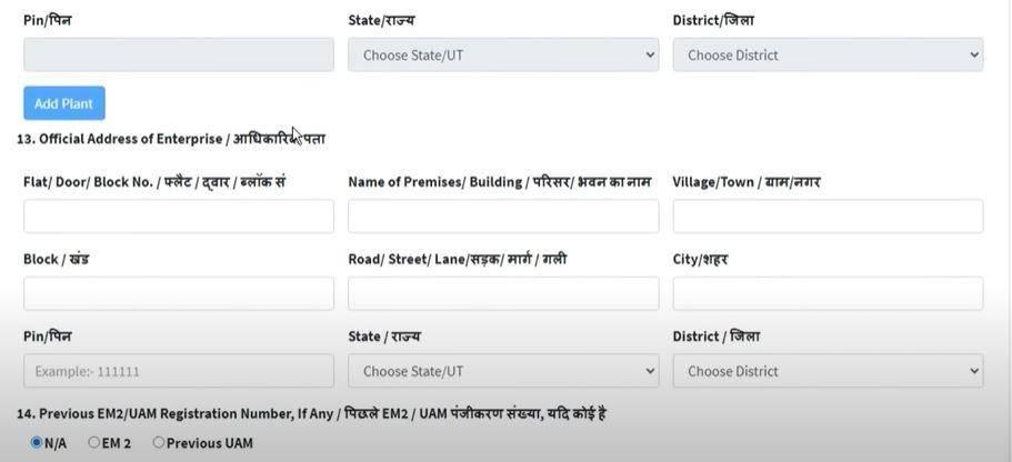 Udyam Registration 2021   Online Enterprise, MSME Registration with Aadhaar, Self Declaration Form, Apply Online on udyamregistration portal