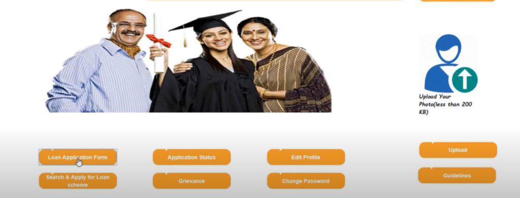 SBI Student Education Loan