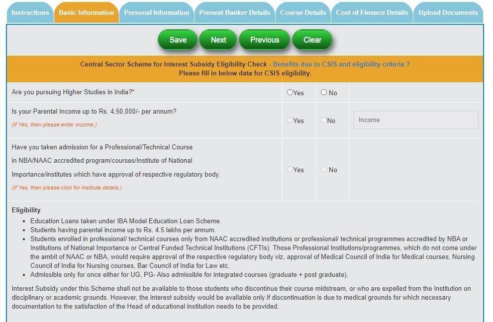 SBI Education Loan Online
