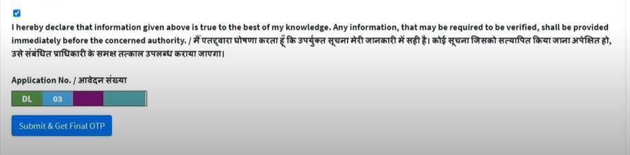 Udyam Registration Certificate FAQ's
