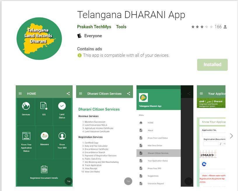 Dharani Portal App Download