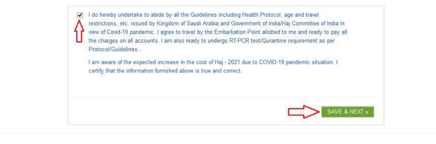 Haj Online Registration Form