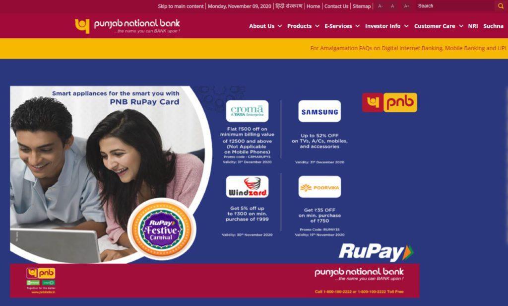 Mahila Udyam Nidhi Scheme Loan Interest Rates