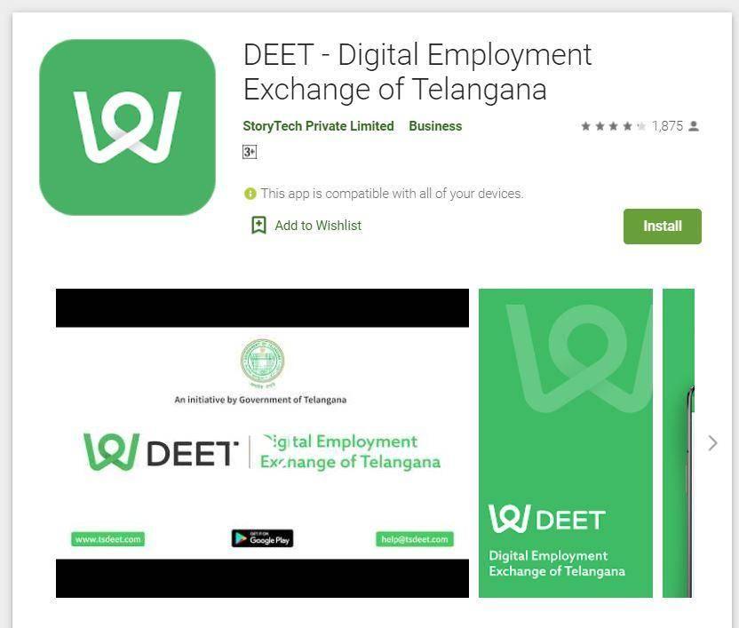 Download TS DEET Mobile App