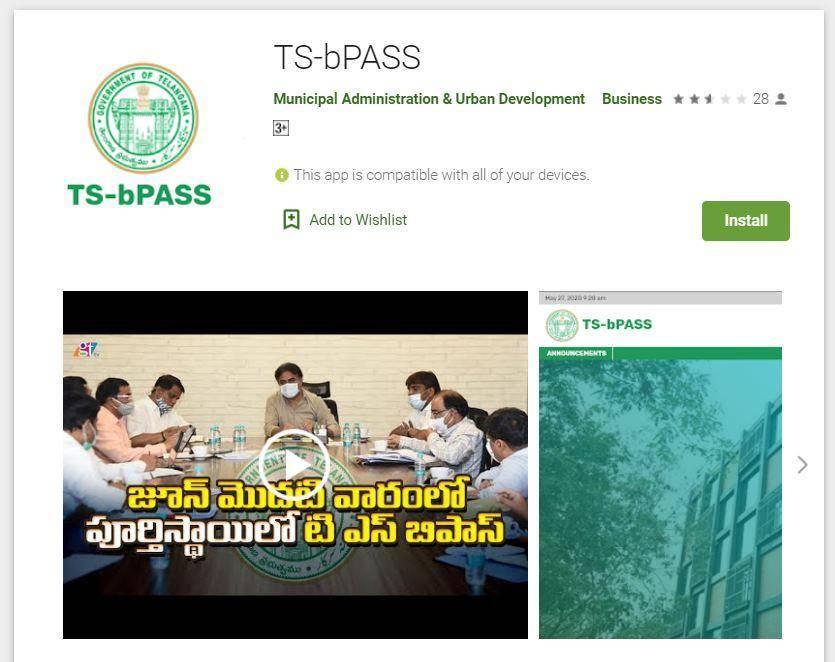 Download TS bPASS App
