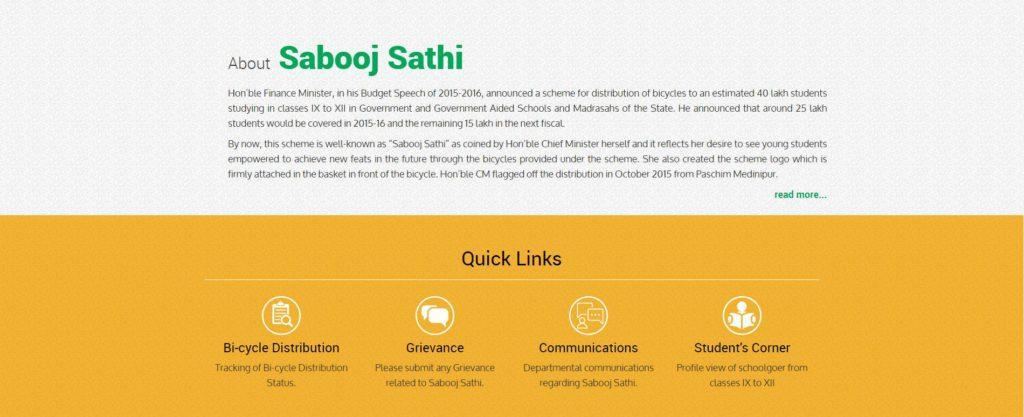 WB Sabooj Sathi Scheme 2021 - Track Bi-Cycle Distribution Status /Complaint Form/Student Login,List@wbsaboojsathi.gov.in