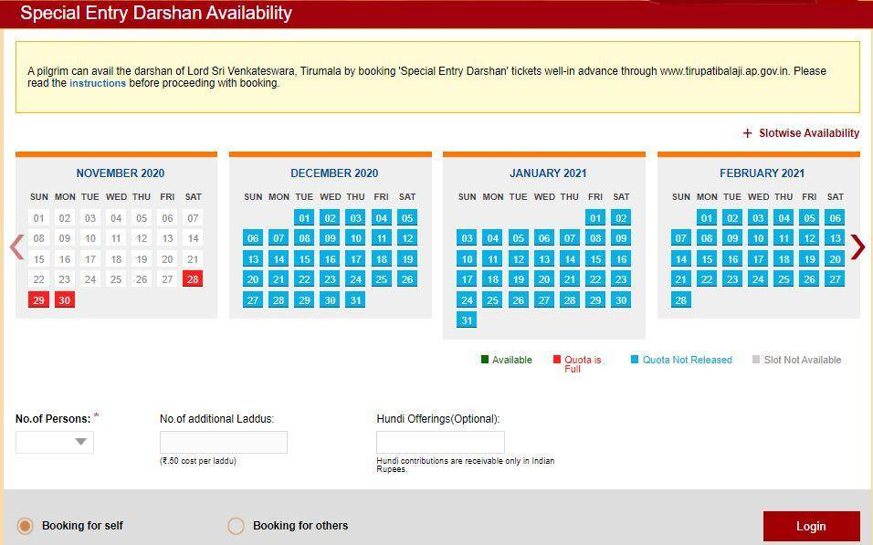 Special Entry Darshan Online Booking