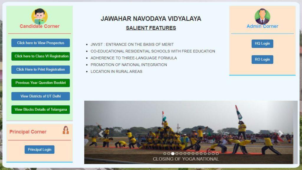 JNVST Navodaya Vidyala Admissions 2021
