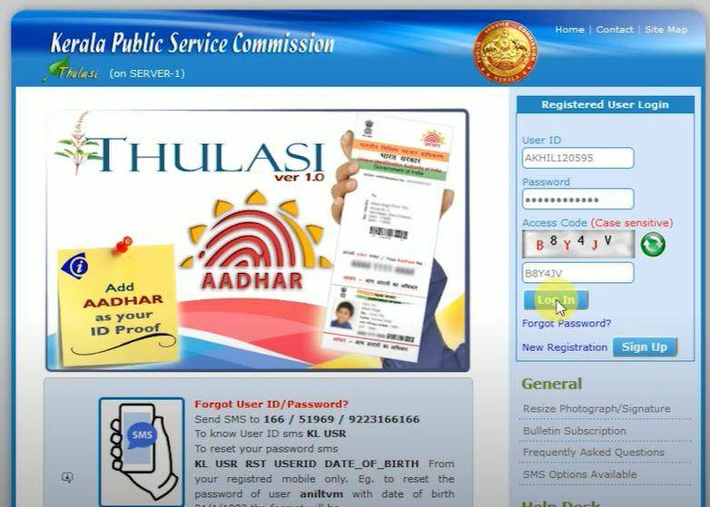PSC Thulasi Kerala Login