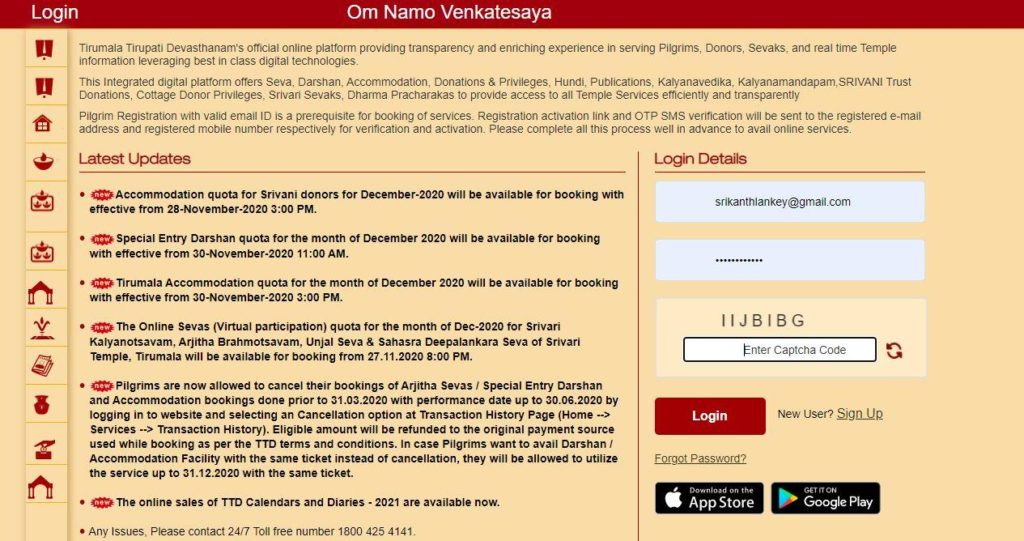 Tirumala Tirupati Online Seva Service