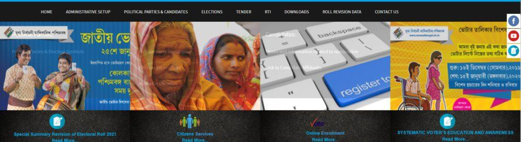 WB West Bengal Voter List 2020-21