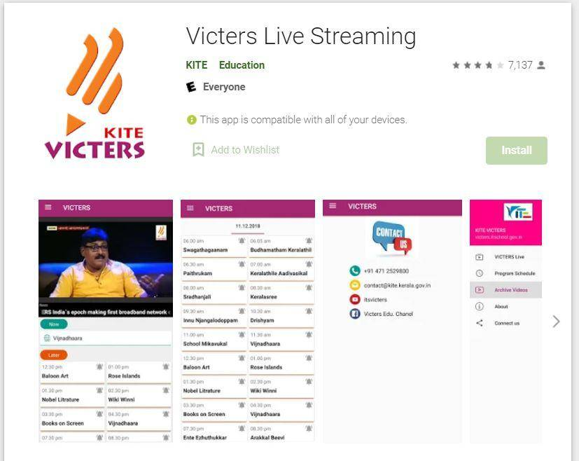 Kite Victers Online Class Time Table November 2021, Channel Number, Online App Download , Latest News Today @victers.kite.kerala.gov.in