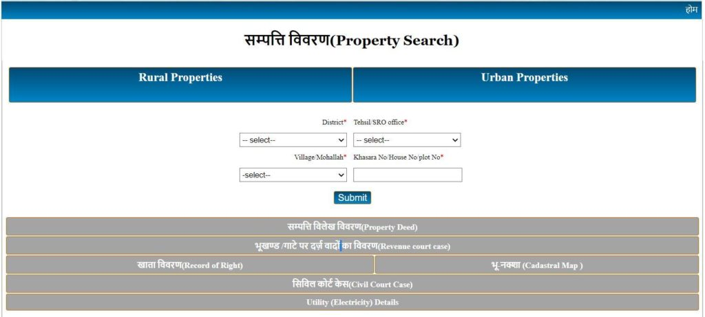 Procedure to View/Download Any Property (Land/Shop)