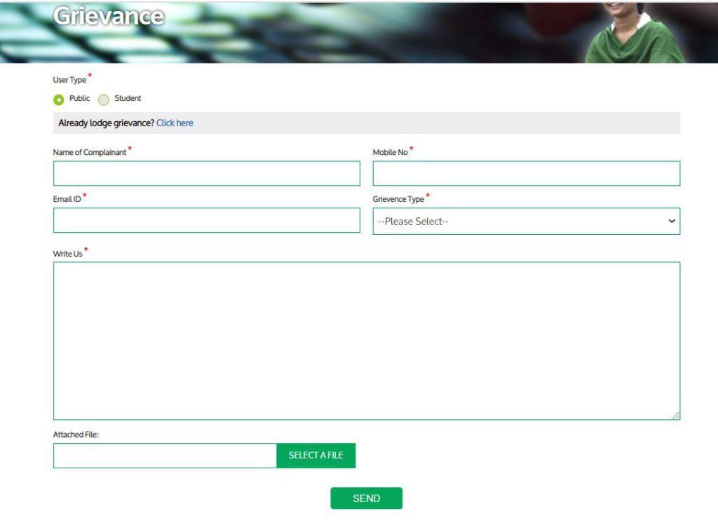 Sabooj Sathi Student Complaint Form