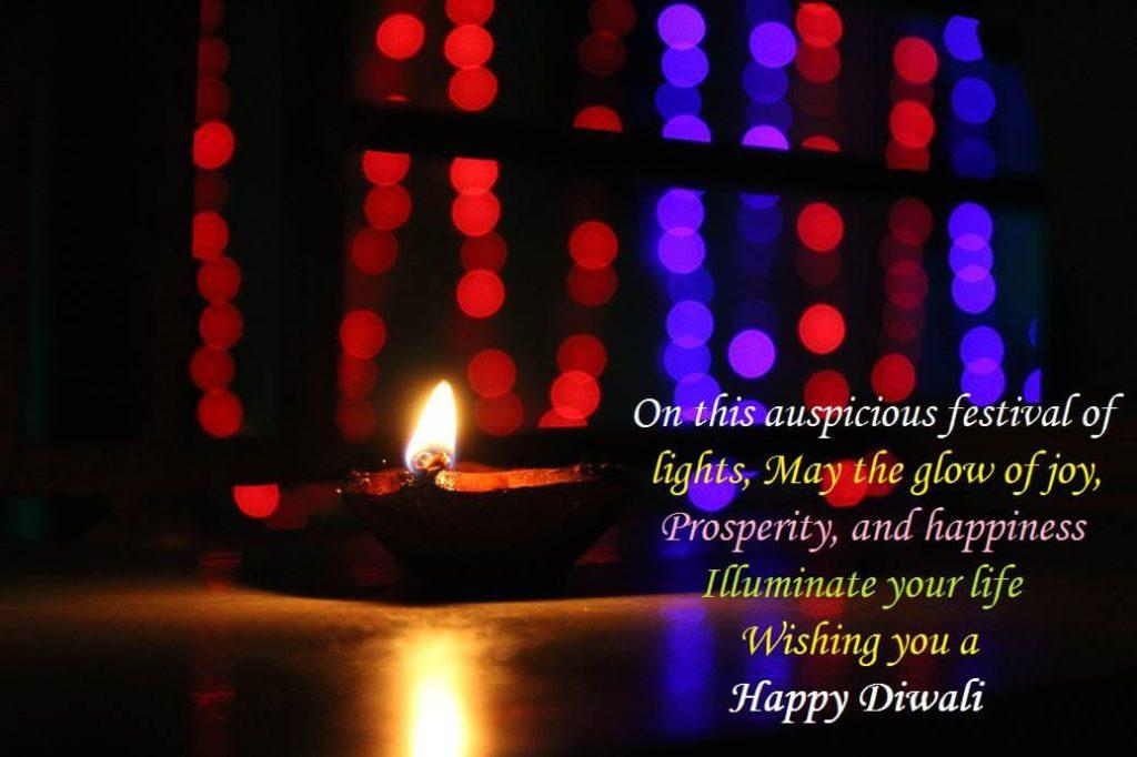 Happy Diwali 2021