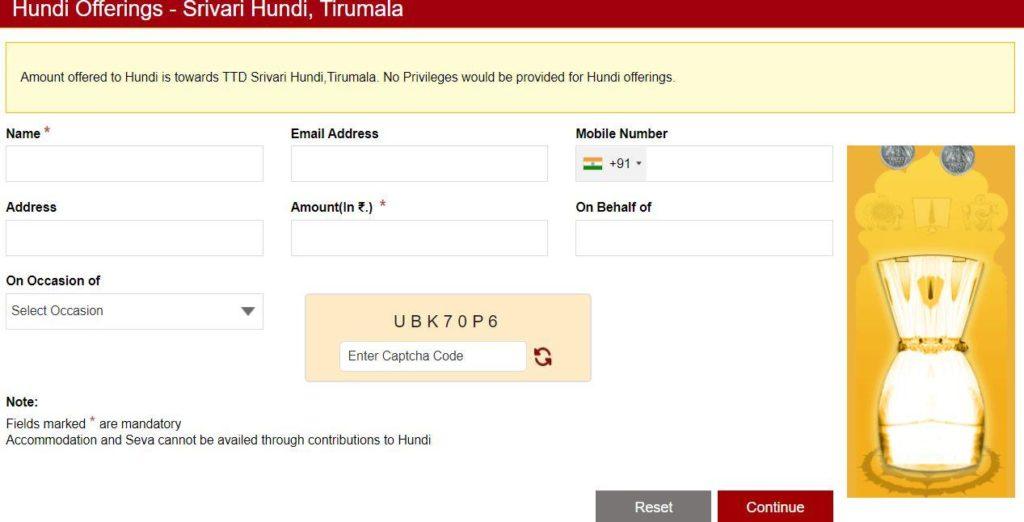 TTD Hundi Offerings Online