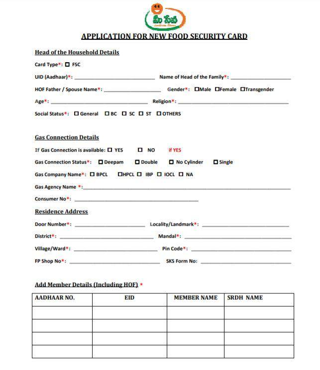 Apply for New Ration Card in Telangana