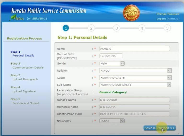 Kerala KPSC Thulasi Login