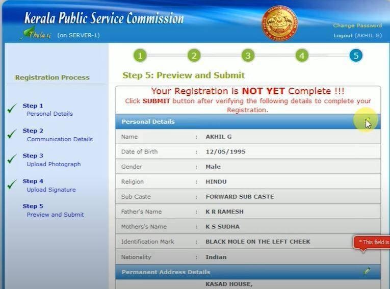 Changing Kerala OTR Profile Details