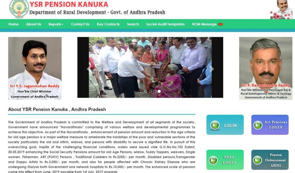 AP YSR Pensioners List Online